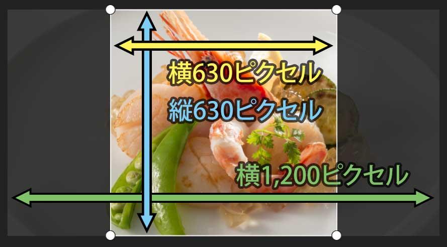 横長画像での写真配置の例