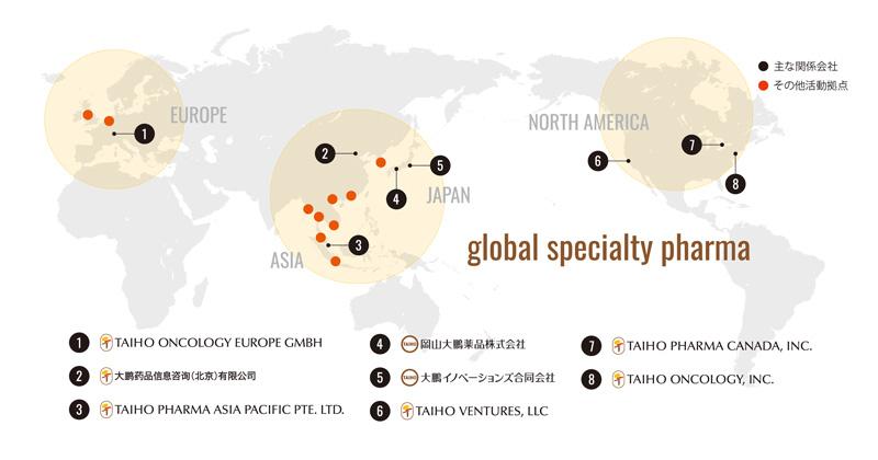 米国における自社販売体制の実現やその他地域における販売網の拡大などグローバル展開を強化