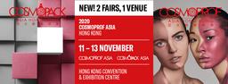 CosmopackとCosmoprof Asia 2020が同時開催