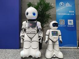 第5回中国瀋陽国際ロボット会議が瀋陽で開催