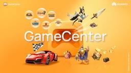 GameCenterは、ユーザーにワンストップのゲームサービスプラットフォームとユニークな体験をもたらす。