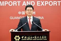 第129回広州交易会が15日に開幕、270万の製品が最適化された経験でグローバルビジネスに対応