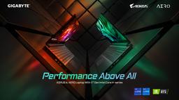 絶対性能- GIGABYTEがインテルの第11世代高性能プロセッサーを搭載した新型ノートパソコンをリリース
