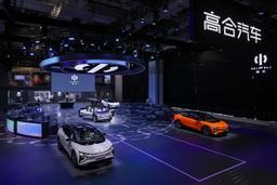上海モーターショーでのHiPhi Xの展示はHuman Horizonsのビジョンを実証し、イマ-シブな双方向体験を提供