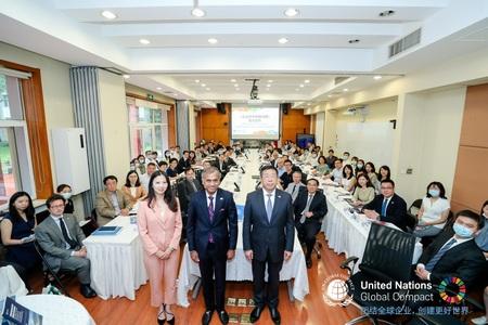 Yiliの優れた炭素削減の実践を国連グローバルコンパクト白書が事例研究で紹介