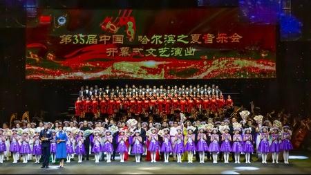 60年経った中国・ハルビン夏の音楽祭が盛況