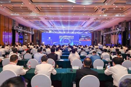 Xinhua Silk Road:World Digital Economy Conferenceが中国東部の浙江省のデジタル革命を後押し