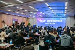 2021年蘇州科学技術革新・起業家精神コンテスト最終選考会