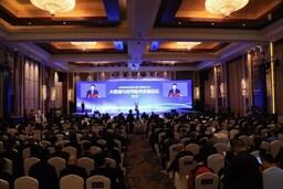 10月18日、中国南西部の重慶でSmart China Expo 2021開州フォーラムが開催された