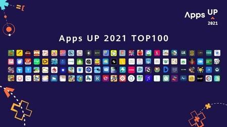 2021年Huawei HMS App Innovation Contestが成功裏に終了:シームレスAI生活に脚光