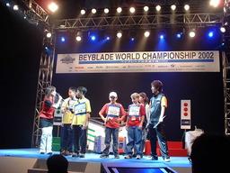 BEYBLADE World Championship2002 (爆転シュートベイブレード)