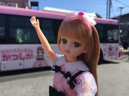 リカちゃんラッピングバス 運行開始記念式典にて