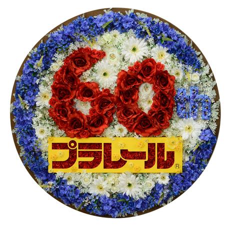 日比谷花壇によるフラワーアート