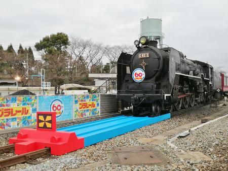 """京都鉄道博物館: 60周年企画展と""""巨大な青いレール"""""""