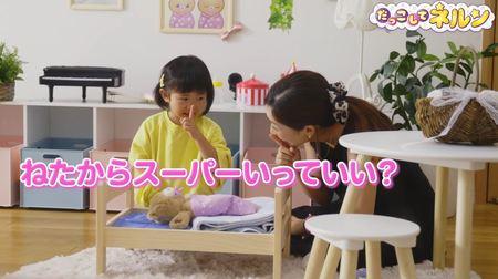 モニタリング動画キャプチャー2