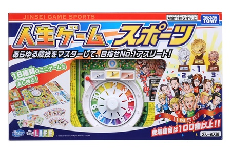人生ゲーム スポーツ