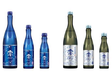 松竹梅白壁蔵「澪」・「澪」<DRY>スパークリング清酒 左から、750ml、300ml、150ml