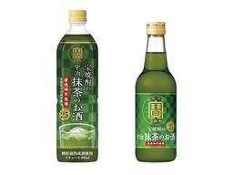 1.寶「宝焼酎の宇治抹茶のお酒」(飲食店ルート限定)