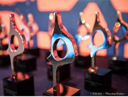 電通PRコンサルティング「2021アジア・パシフィックSABREアワード」においてゴールドSABREを受賞