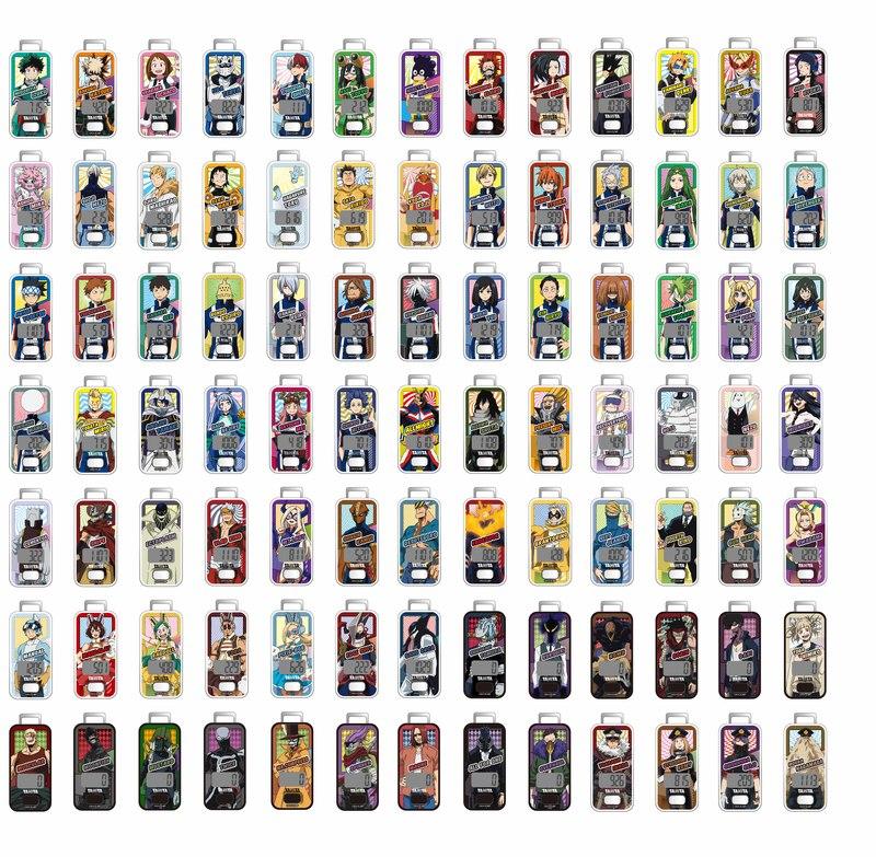「僕のヒーローアカデミア 歩数計」イメージ図(91種類)