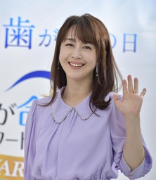 歯が命アワード2020_相田翔子さん(2)