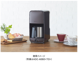 【製品画像】ADC-A060〈TD〉