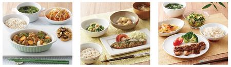 タニタ食堂監修レシピを公開!