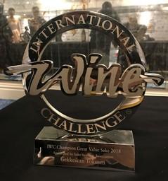 IWC Champion Great Value Sake 2018