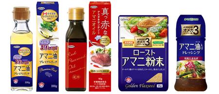 「第13回食育推進全国大会inおおいた」に協賛