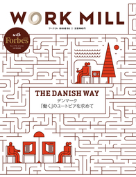 『WORK MILL with Forbes JAPAN ISSUE 02』発刊