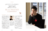 『WORK MILL with Forbes JAPAN ISSUE 04』誌面イメージ