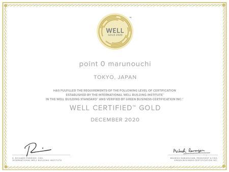 日本のコワーキングオフィス初、「point 0 marunouchi」が「WELL認証」のゴールドランクを取得