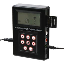 カセットテープ レコードなどをpc不要でmp3に変換できる アナ デジ録再box Pcいらない蔵 を販売開始 サンコーのプレスリリース 共同通信prワイヤー