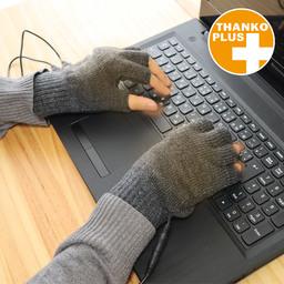 グローブ型ヒーター形状で温かい『USB指まであったか手袋』を発売
