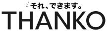 『狙い撃ち!消毒液バスターガンmini』を発売