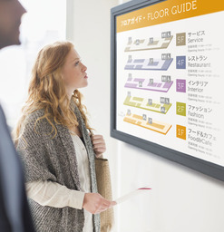 Fuji Xerox Launches Cloud-Based Signage Service for Distributing Multi-Language Facility Information