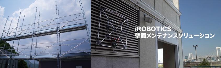 光洋機械産業とアイ・ロボティクス、産業基盤のDXに向けて提携関係を強化