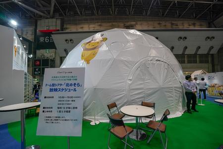 【北海道観光振興機構】ツーリズムEXPOジャパン2018に「北海道ブース」を出展