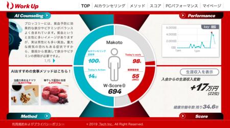 TOP画面(PC版)