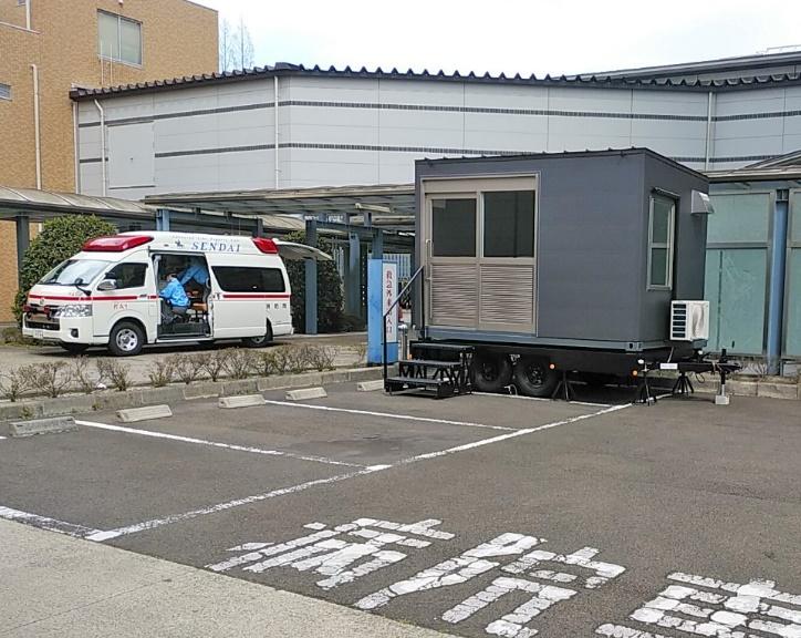 発熱 外来 コロナ 新型コロナウイルス感染症にかかる相談窓口について 東京都福祉保健局