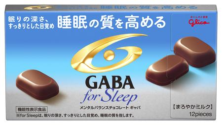 メンタルバランスチョコレートGABAフォースリープ<まろやかミルク>