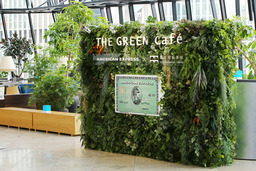「THE GREEN Cafe American Express×数寄屋橋茶房」8月25日(金)より、東急プラザ銀座に登場