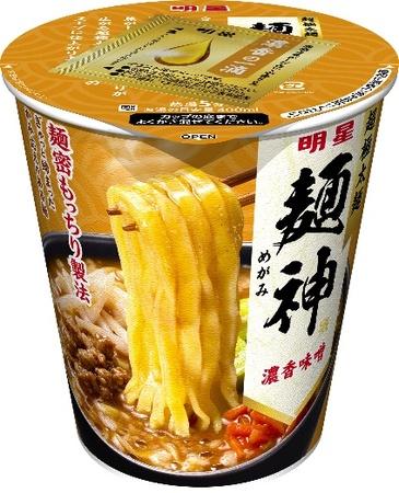 「明星 麺神カップ 濃香味噌」 2021年11月1日(月) 全国でリニューアル発売