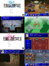 FINAL FANTASY & FINAL FANTASY II Now Available in Korean on iPhone and iPod Touch!
