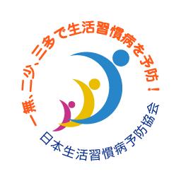 年全国生活習慣病予防月間スローガン 多動 川柳の優秀賞決定 日本医療 健康情報研究所のプレスリリース 共同通信prワイヤー