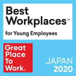 参加社数499社で過去最多 年版 日本における 働きがいのある会社 ランキング発表 Gptw ジャパンのプレスリリース 共同通信prワイヤー