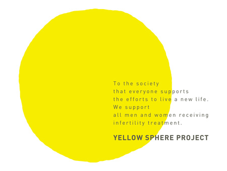 YELLOW SPHERE PROJECT ロゴ
