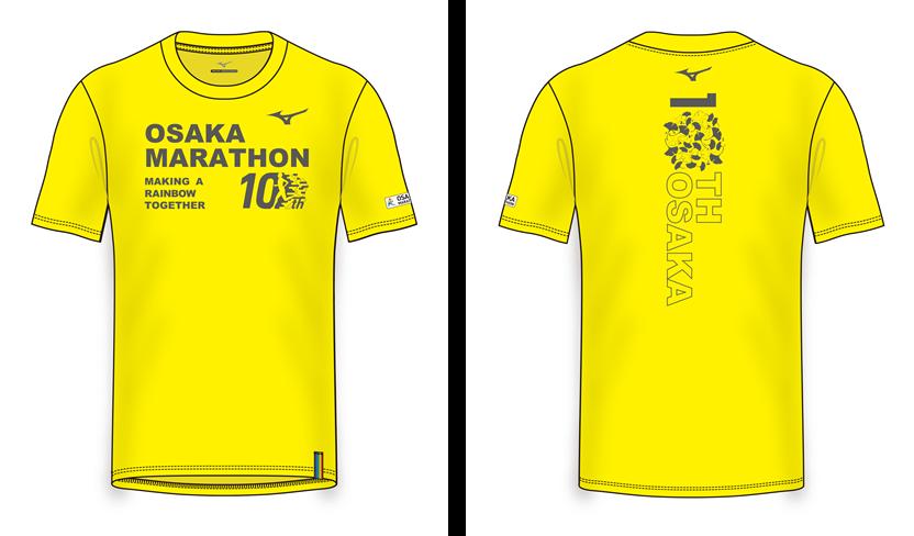 第10回大阪マラソン・第77回びわ湖毎日マラソン統合大会 参加賞Tシャツのデザインを決定