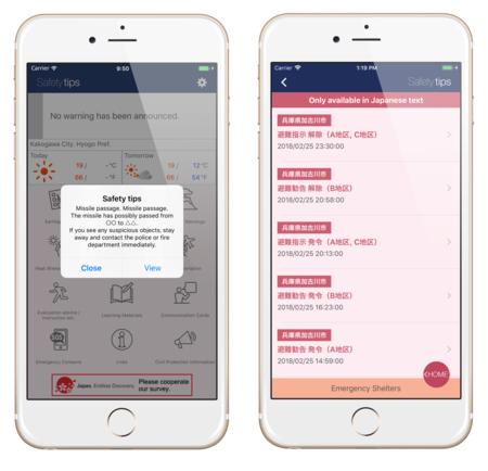 外国人旅行者向け災害時情報提供アプリ『Safetytips』国民保護情報を多言語で受信可能に