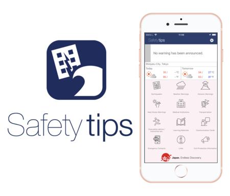 外国人旅行者向け災害情報アプリ『Safety tips』 新たに7か国語を追加し、計11か国語に対応!